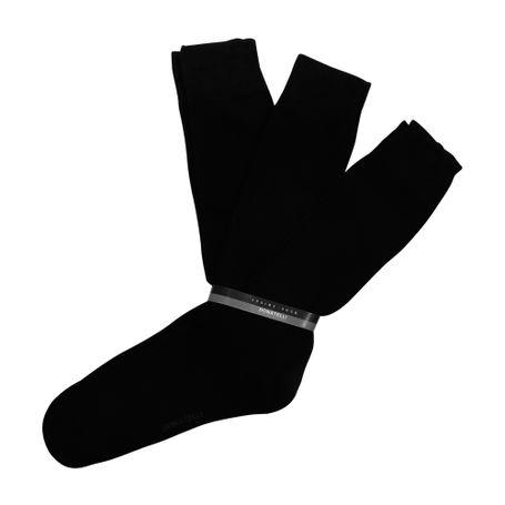 medias-para-hombre-para-lucir-comodo-ideal-para-usar-en-su-dia-a-dia-compra-los-mejores-descuentos-online-en-tiendas-el